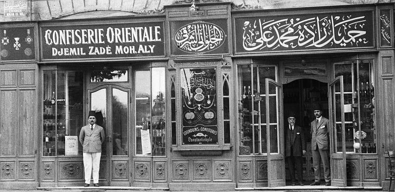 Cemilzade Eski Mağaza